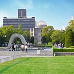 広島平和記念公園の写真
