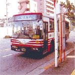 広島バス「吉島町」バス停の写真